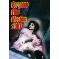 BFM 2001 - Catalogo Generale