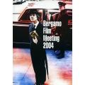 BFM 2004 - Catalogo Generale