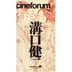 [PDF] CINEFORUM 199