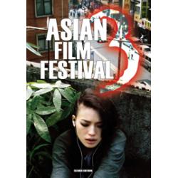 ASIAN FILM FESTIVAL 3