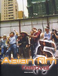 ASIAN FILM FESTIVAL 5