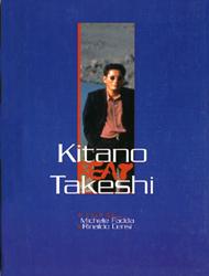 Kitano Beat Takeshi