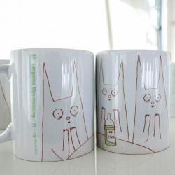 BFM 2017 - Mug | Special Edition