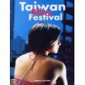 TAIWAN FILM FESTIVAL 2002