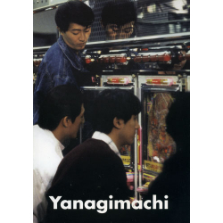 YANAGIMACHI